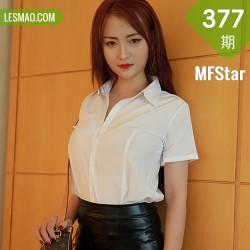MFStar 模范学院 Vol.377  皮裙黑丝 Zz只只 首套写真 丰满美女