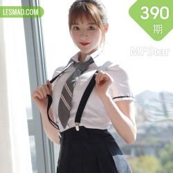 MFStar 模范学院 Vol.390  清纯学院风校服 yoo优优  四川旅拍