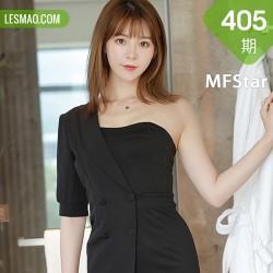 MFStar 模范学院 Vol.405 优优 抹胸礼裙与魅惑黑丝