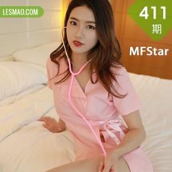MFStar 模范学院 Vol.411  粉色护士制服 方子萱