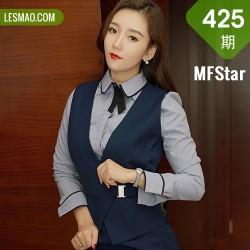 MFStar 模范学院 Vol.425  艾静香 新人模特高挑美女