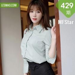 MFStar 模范学院 Vol.429  职场ol美腿 优优yoo