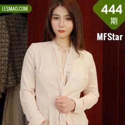 MFStar 模范学院 Vol.444  粉色职业西装 fairy如歌