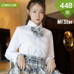 MFStar 模范学院 Vol.448  格子jk清纯少女 苏雨彤