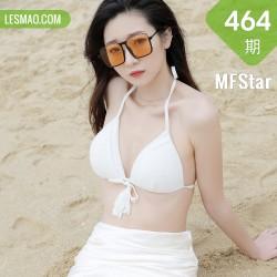 MFStar 模范学院 Vol.464  安琪yee 沙滩白色比基尼