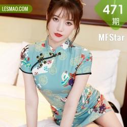 MFStar 模范学院 Vol.471 性感旗袍  yoo优优 三亚旅拍写真