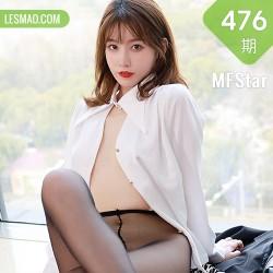 MFStar 模范学院 Vol.476 许贵族风格的校服 yoo优优 诱惑写真