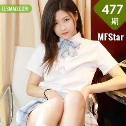 MFStar 模范学院 Vol.477  清纯可人JK制服系列 星萌 首套新人...