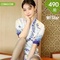 MFStar 模范学院 Vol.490 水水er 旗袍与现代丝袜丽江旅拍写真