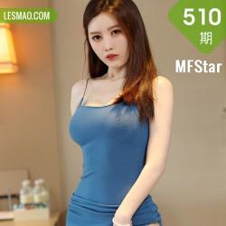 MFStar 模范学院 Vol.510 新人模特 吴雪瑶 性感写真