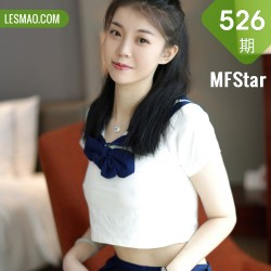 MFStar 模范学院 Vol.526 JK制服新人模特 一颗甜蛋黄a 1