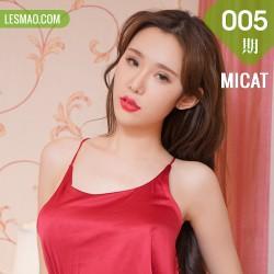 猫萌榜 MICAT Vol.005 Modo 萌琪琪Irene 睡衣女神