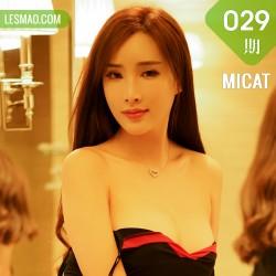 猫萌榜 MICAT Vol.029 Modo 土肥圆矮挫穷