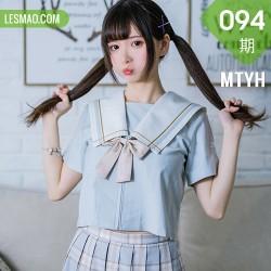 MTYH 喵糖映画 Vol.094  双马尾学妹