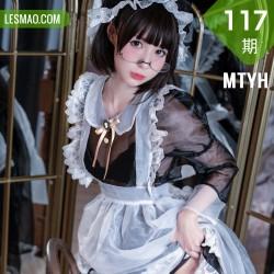 MTYH 喵糖映画 Vol.117  透明女仆