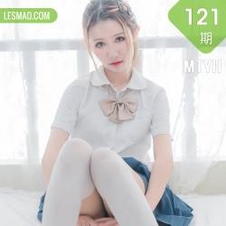 MTYH 喵糖映画 Vol.121  白丝jk学妹