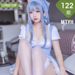 MTYH 喵糖映画 Vol.122  蓝色女仆