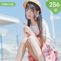 MTYH 喵糖映画 Vol.256  户外小黄帽