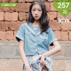 MTYH 喵糖映画 Vol.257  夏日制服