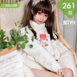 MTYH 喵糖映画 Vol.261  冬日里的温暖