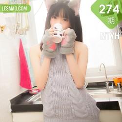 MTYH 喵糖映画 Vol.274  萌娘的蓝色毛衣