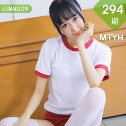 MTYH 喵糖映画 Vol.294  元气少女