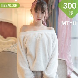 MTYH 喵糖映画 Vol.300  制服少女萝莉