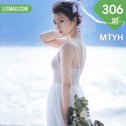 MTYH 喵糖映画 Vol.306  香肩美眉少女
