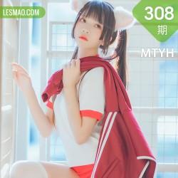 MTYH 喵糖映画 Vol.308  红色校服美眉