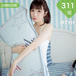 MTYH 喵糖映画 Vol.311  可爱小宅女