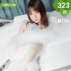 MTYH 喵糖映画 Vol.323  浴缸泡泡