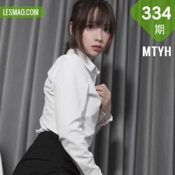 MTYH 喵糖映画 Vol.334  职业装少女