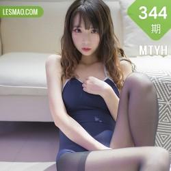 MTYH 喵糖映画 Vol.344 死库水写真少女