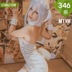 MTYH 喵糖映画 Vol.346 兔儿娘