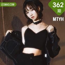 MTYH 喵糖映画 Vol.362 室外短裙