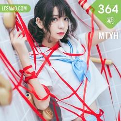 MTYH 喵糖映画 Vol.364 浴室jk少女