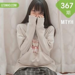 MTYH 喵糖映画 Vol.367 jk制服黑直长