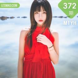 MTYH 喵糖映画 Vol.372 海边红裙
