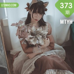 MTYH 喵糖映画 Vol.373 猫猫女仆少女