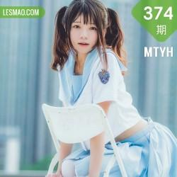 MTYH 喵糖映画 Vol.374 女子高生