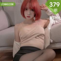 MTYH 喵糖映画 Vol.379 制服ol