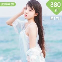 MTYH 喵糖映画 Vol.380 海边长裙