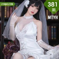 MTYH 喵糖映画 Vol.381 花嫁cos