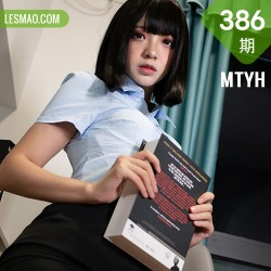 MTYH 喵糖映画 Vol.386 个性制服少女 勤务ol
