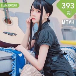 MTYH 喵糖映画 Vol.393 黑色护士