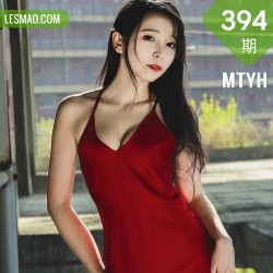 MTYH 喵糖映画 Vol.394 红色吊带裙
