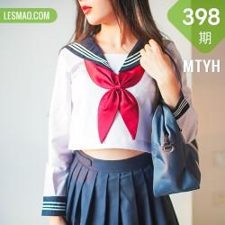 MTYH 喵糖映画 Vol.398 邻家少女