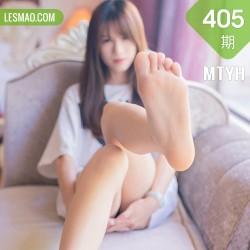 MTYH 喵糖映画 Vol.405 白t少女