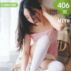 MTYH 喵糖映画 Vol.406 粉裙民宿