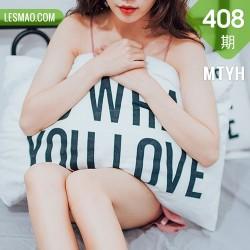 MTYH 喵糖映画 Vol.408 粉色吊带睡衣